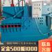 300吨鳄鱼液压剪切机