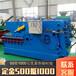 哪里生产的剪铁的液压电剪子好用400吨