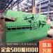 800刀口废铁剪板材