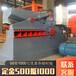 哪里生產的廢品站液壓剪好用800型