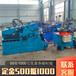 300噸250噸剪切機