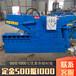 哪里生產的小型剪切機好用250噸