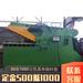 180吨小型剪铁机