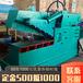 315剪切機400噸