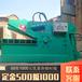 1米2剪口鱷魚式金屬剪切機