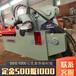 160噸小型剪切機