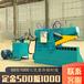 180噸鱷魚嘴液壓剪切機價格
