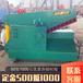 300噸鱷魚式液壓剪斷機