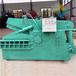 銷售液壓鱷魚剪視頻和能出四十噸料的龍門剪產業地
