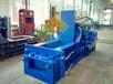 130噸銅末壓塊機廢鋁銅末壓塊機