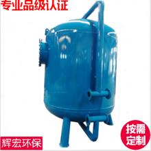 污水污水处理设备多介质不锈钢机械过滤器压力式过滤器加工定制图片