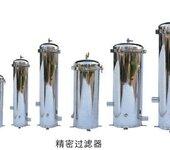 各种污水处理设备配件自动加药装置精密过滤器污水泵搅拌机等