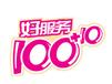 欢迎访问(咸阳扬子燃气灶售后服务维修中心官方网站)电话