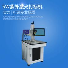 激光打標機廠家排名尚拓激光專業激光打標機焊接機生產商