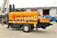 烟台大都重工机械HBTS40-10-45细石混凝土输送拖泵砂浆泵