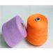 東莞大朗高價收購各種庫存紗線棉紗羊絨毛料回收價格