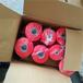 廣州回收庫存紗線廣州棉紗回收廣州毛紗收購價格回收尾貨毛料