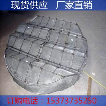 高效除沫器不锈钢除沫器厂家直销现货供应