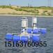 安徽马鞍山盐水蒸发系统蒸发塘机械化污水蒸发塘