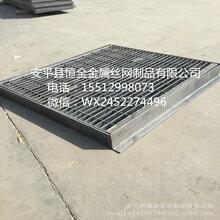 热镀锌钢梯踏步板价格/莆田钢梯踏步板厂家价格/钢梯踏步板供货商价格