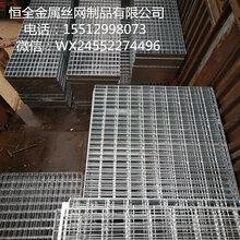 锅炉房专用格栅板多少钱/锅炉房专用格栅现货供应/锅炉房专业格栅厂家