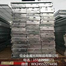 淮南钢梯踏步板厂家规格齐全/钢梯踏步板厂家生产(直销)