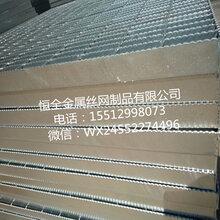 芜湖钢梯踏步板厂家定制/钢梯踏步板厂家供应/钢梯踏步板厂家