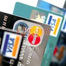 喜刷刷信用卡智能管家全国火爆招商