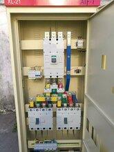 成套GGD低压配电柜/郑州策龙电气设备有限公司