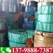 65mn材料性能65mn鋼帶銷售65mn化學成分