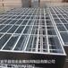 水泥厂热镀锌平台异型格栅板厂家价格,异型格栅板厂家报价