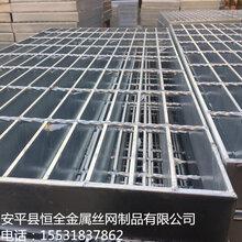化工厂热镀锌异型钢格栅板厂家报价,异型钢格栅板厂家批发