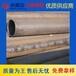 厂家直销现货供应优质3087无缝钢管价格优惠