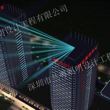 拥有深圳市住房和城乡建设委员会颁发的城市及道路照明工程专业承包资质图片