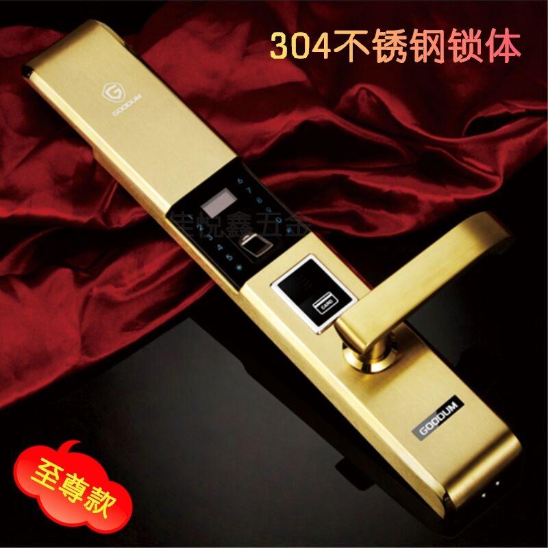 北京密码锁锁厂家,全国包邮包安装