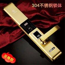 北京密码锁锁厂家,全国包邮包安装图片