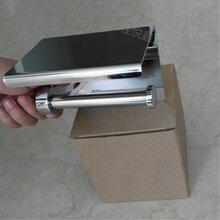 小卷纸巾架304不锈钢卷纸器能放手机的纸巾架不锈钢厕纸盒图片