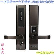 佳悦鑫指纹锁北京指纹锁J-9800型智能不锈钢密码锁防盗门锁图片
