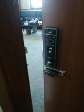 老板总12博手机版首页办公室安装的不锈钢指纹密码锁佳悦鑫J-6800型包安装图片