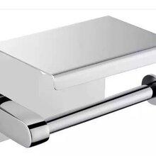 304不锈钢手机架纸巾架二合一卫生间用图片