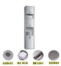 304不锈钢三合一不锈钢擦手纸箱含烘手器嵌入式安优游注册平台图片
