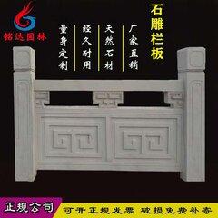 曲阳县铭达园林雕塑有限公司
