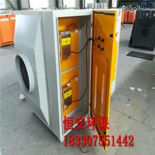 废气空气净化器北京活性炭吸附箱厂家图片