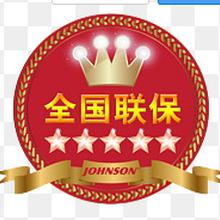 余杭博世壁挂炉官方网站各点售后服务维修咨询电话欢迎您
