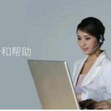 余杭威能壁挂炉官方网站各点售后服务维修咨询电话欢迎您