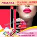 北京烈艳蓝金唇膏化妆品公司委托加工基地