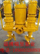 出口型潜水泥浆泵,潜水渣浆泵,潜水泥沙泵,潜水矿浆泵,潜水矿渣泵,潜水砂石泵