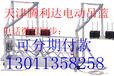 天津腾利达电动吊篮镀锌吊篮ZLP630,可分期付款
