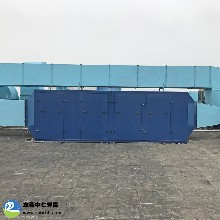 东莞虎门五金塑胶喷漆废气处理(吸附+过滤)