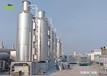 東莞廠家發電機尾氣處理工程工藝